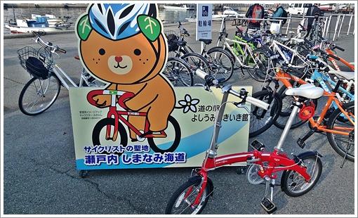 shimanami070.jpg