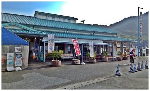 shimanami072.jpg