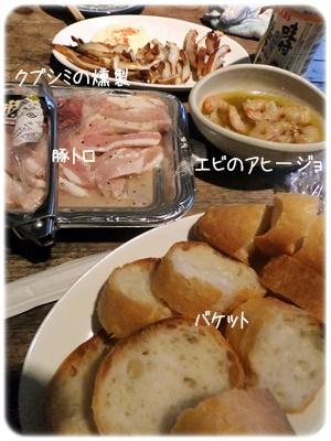 2014_10100017.jpg