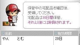 2012-07-20-1.jpg