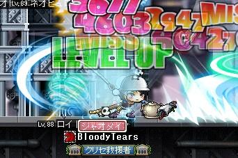 2012-08-07-3.jpg