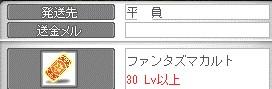 2012-10-01-1.jpg