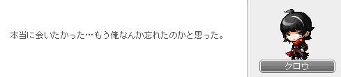2012-10-01-3.jpg