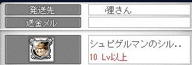 2012-10-07-8.jpg