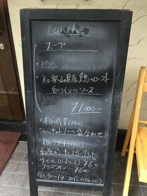 1-IMG_6379.jpg