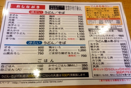1-IMG_7017.jpg