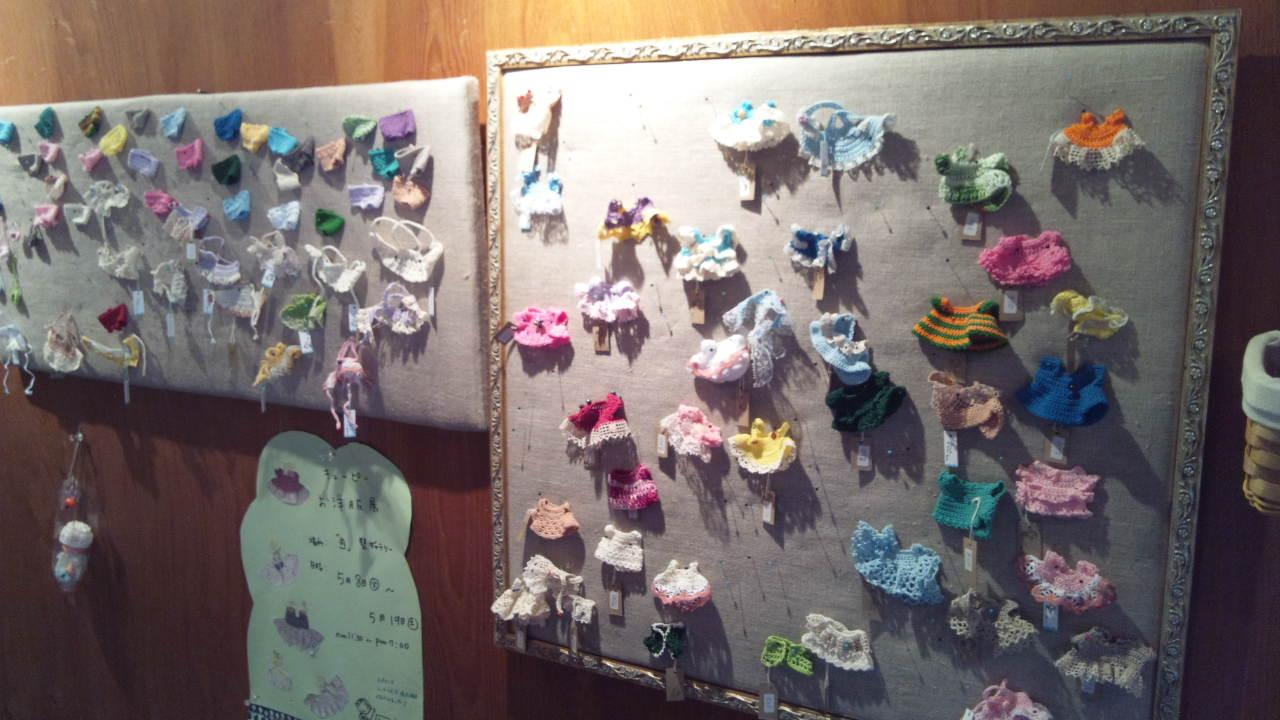 fc2blog_201205141859484ff.jpg