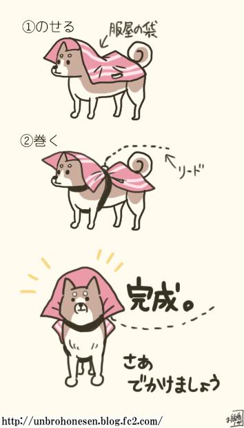 雨の日の犬