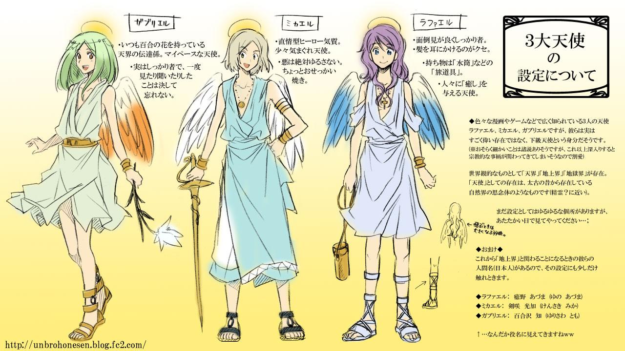 angel_settei_syugo.jpg