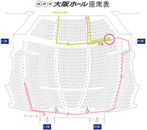 Kwill大阪20131004