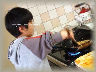 初 料理 1