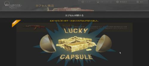 bandicam+2012-10-25+23-30-31-174_convert_20121026210742.jpg