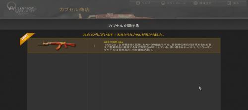 bandicam+2012-10-25+23-30-32-588_convert_20121026210808.jpg