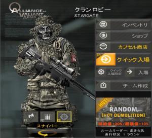 bandicam+2012-10-26+18-59-03-205_convert_20121026191431.jpg