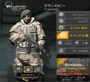 bandicam+2012-10-26+18-59-09-647_convert_20121026191833.jpg