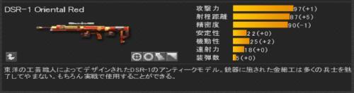 bandicam+2012-10-26+19-35-46-223_convert_20121026194832.jpg