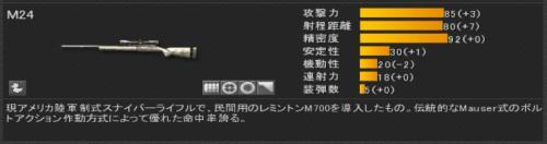 bandicam+2012-10-26+19-35-49-823_convert_20121026195017.jpg