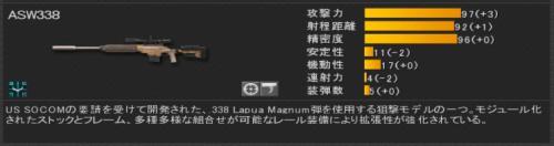 bandicam+2012-10-26+19-35-55-282_convert_20121026195121.jpg
