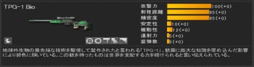 bandicam+2012-10-26+19-35-58-341_convert_20121026195154.jpg