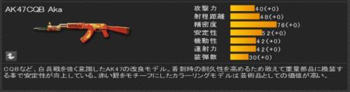 bandicam+2012-10-26+19-37-12-811_convert_20121026195535.jpg
