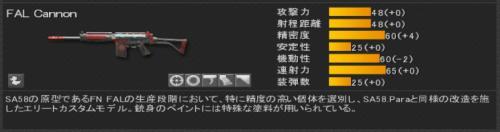 bandicam+2012-10-26+19-37-13-799_convert_20121026195555.jpg