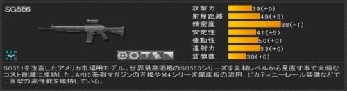 bandicam+2012-10-26+19-37-17-944_convert_20121026200507.jpg