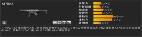 bandicam+2012-10-26+19-38-11-465_convert_20121026203348.jpg