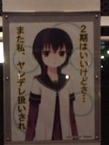 yuruyuri2.jpg