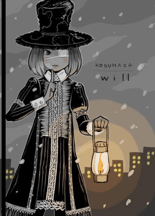 kogumaza_antique2.jpg