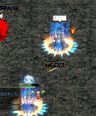 andori.jpg