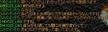 bisumikawa2.jpg