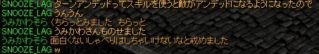 bisumikawa3.jpg