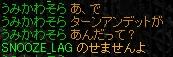 bisumikawa4.jpg