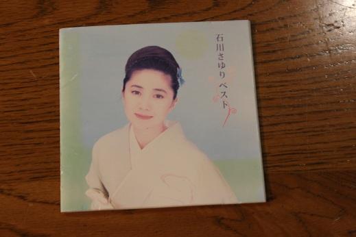 いしk1 (2)