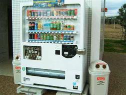 自販機設置 リサーチャー 高収入 裏バイト