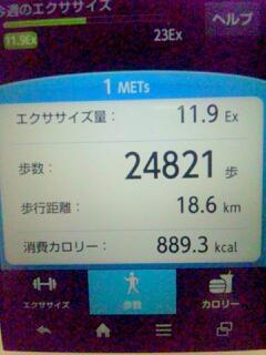 20120830_125751.jpg