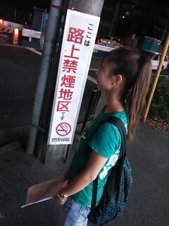20120918_231000.jpg