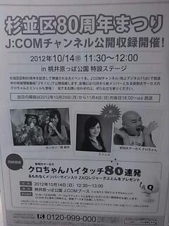 20121005_081249.jpg