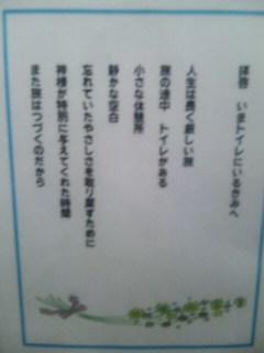 SBSH00211.JPG