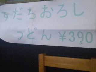SBSH03541.JPG