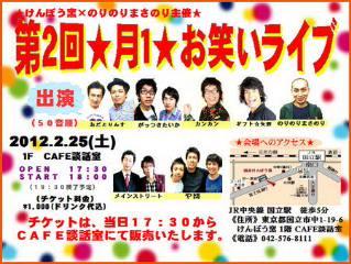 ライブ~11.JPG