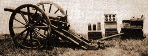 7,5cm Krupp 1873