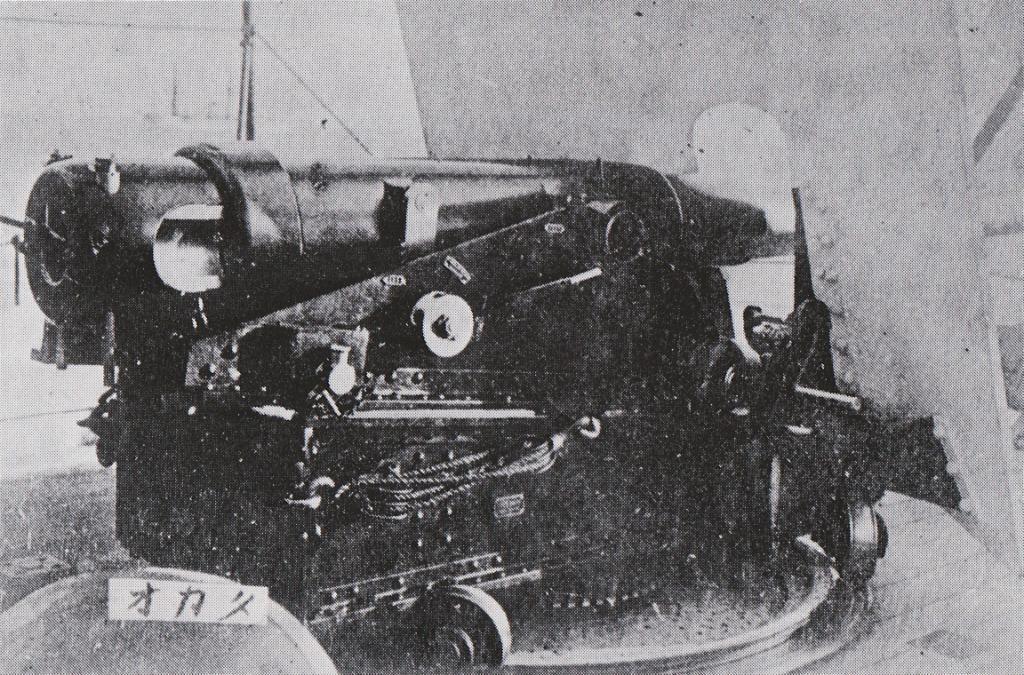 克式12拇砲(高雄)-2