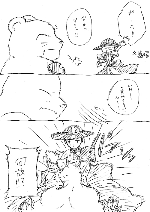 29rakugaki279_20130911192016fe7.jpg