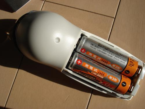 120614-ES6500P-7