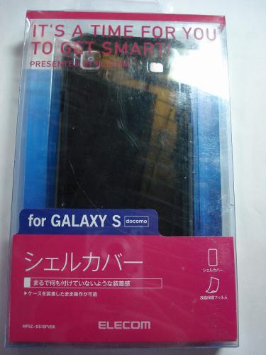 120614galaxy sケース-1