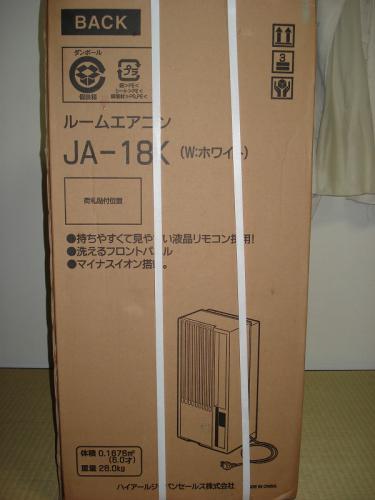 120614ハイアール 窓用エアコンJA-18K-W-1
