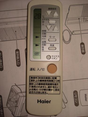 120614ハイアール 窓用エアコンJA-18K-W-10