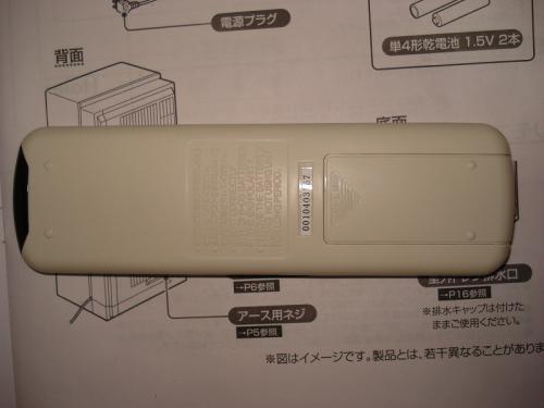 120614ハイアール 窓用エアコンJA-18K-W-11