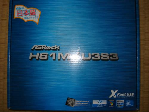 120615ASRock H61MU3S3-1